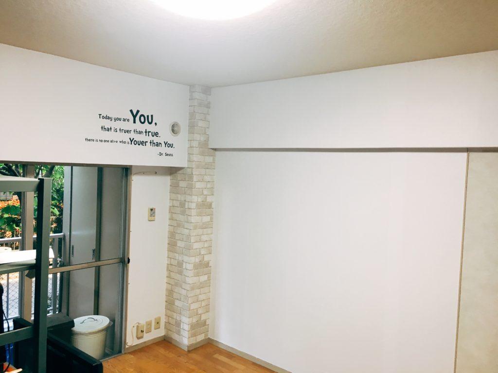 壁紙の張り替え時期はいつ 築40年のマンションの壁紙をdiyしてみた
